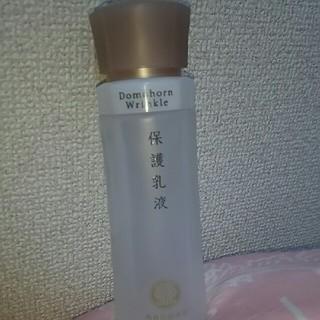 ドモホルンリンクル(ドモホルンリンクル)の空瓶 (ドモホルンリンクル保護乳液)(その他)