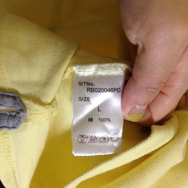 RAGEBLUE(レイジブルー)のRuna様専用*ポロシャツ2枚 メンズのトップス(ポロシャツ)の商品写真