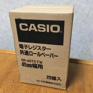 カシオ(CASIO)のカシオ電子レジスターロールペーパー(店舗用品)