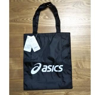 アシックス(asics)の[新品] asics トートバッグ 黒 (その他)