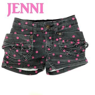 ジェニィ(JENNI)のJENNI(ジェニィ)ドット柄ショートパンツ 110センチ(パンツ/スパッツ)