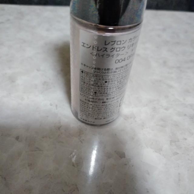 REVLON(レブロン)の●新品 レブロン カラーステイエンドレスグロウリキッドハイライター 004 コスメ/美容のベースメイク/化粧品(フェイスカラー)の商品写真