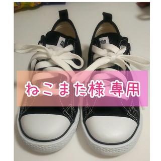 コンバース(CONVERSE)の☆ねこまた様 専用☆ CONVERSE スニーカー キッズ 20cm(スニーカー)