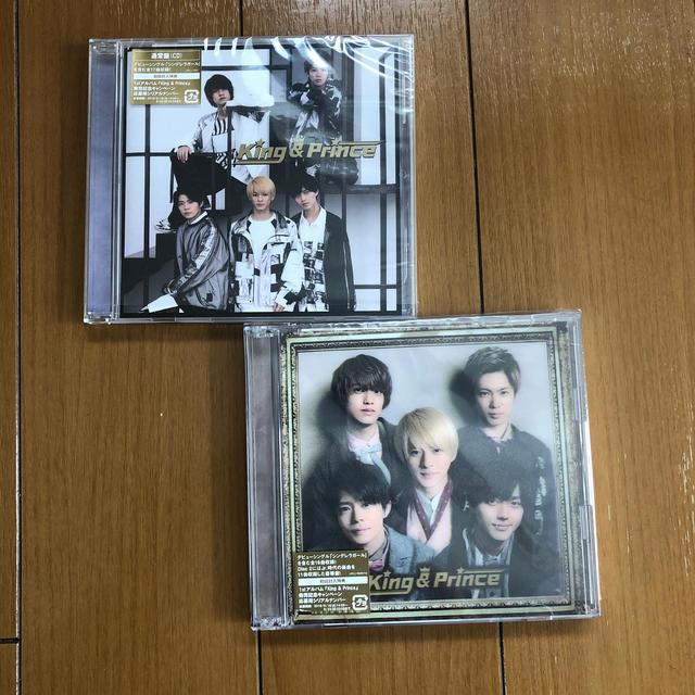 Johnny's(ジャニーズ)のKing & Prince アルバム エンタメ/ホビーのCD(その他)の商品写真