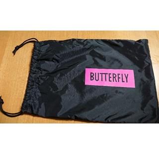 バタフライ(BUTTERFLY)の卓球 シューズ袋 (卓球)