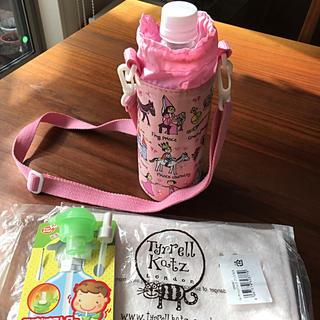 ファミリア(familiar)のペットボトルバッグTyrrellKatz 【未使用】お子さまのお出かけ通塾に便利(水筒)