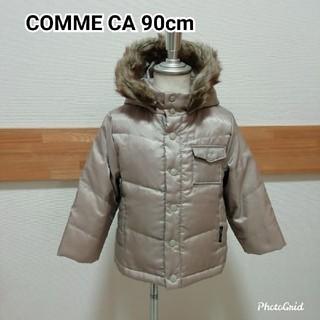 コムサイズム(COMME CA ISM)のコムサイズム ダウンコート 90cm COMME CA ISM ユニクロ(コート)