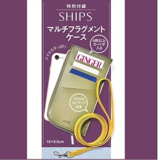 SHIPS - GINGER 11月号 付録 ships GINGER マルチフラグメントケース