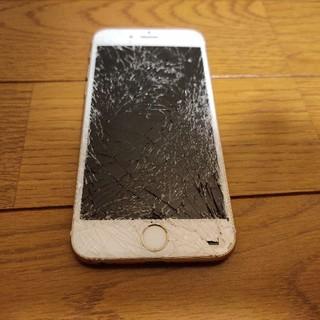 アイフォーン(iPhone)のちゃんゆうさん専用iPhone 6s(PC周辺機器)