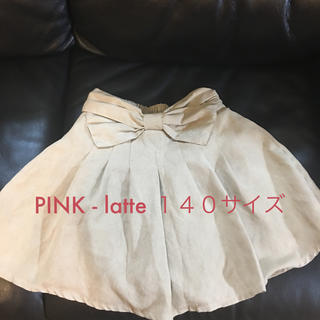 ピンクラテ(PINK-latte)のPINK - latte スカート XXS 140サイズ(スカート)