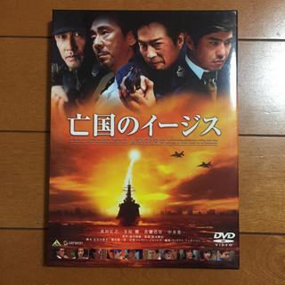 バンダイ(BANDAI)の亡国のイージス(日本映画)