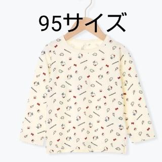 サマンサモスモス(SM2)のSamansa Mos2 Hello Kitty 45thコラボ 総柄カットソー(Tシャツ/カットソー)