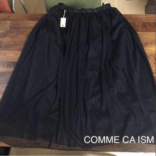 コムサイズム(COMME CA ISM)の新品 コムサイズム  スカート(ロングスカート)