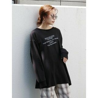 アングリッド(Ungrid)のロゴビッグロンTee(Tシャツ(長袖/七分))