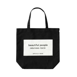 ビューティフルピープル(beautiful people)のbeatifulpeople tote black color(トートバッグ)