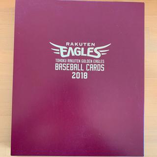 東北楽天ゴールデンイーグルス - 楽天イーグルス TEAMEAGLES 5STAR特典 全選手直筆サイン入りカード