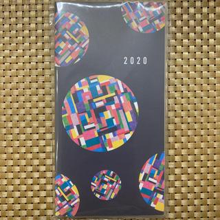 ハーバー(HABA)のHABA 2020年 手帳 新品未開封(手帳)
