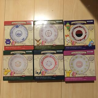 ポケモン - ポケモン 一番くじ デザートボウル 全6種 コンプセット