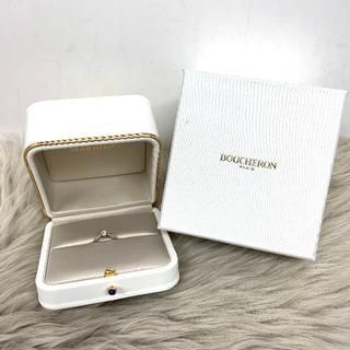 ブシュロン(BOUCHERON)のブシュロン ビーラブド ソリテール ダイヤリング PT950(リング(指輪))