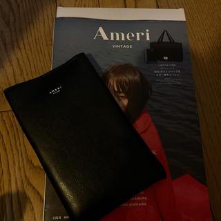 アメリヴィンテージ(Ameri VINTAGE)のAmeri VINTAGE ムック本 サコッシュ(ファッション/美容)