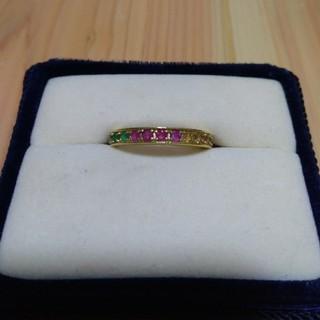 造幣局刻印 マルチカラーリング アミュレット K18 リング 13号(リング(指輪))