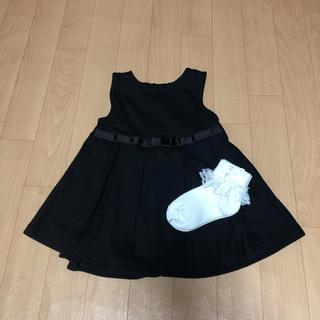 ベルメゾン(ベルメゾン)のフォーマル ワンピース 黒 90  靴下 セット 女の子(ワンピース)