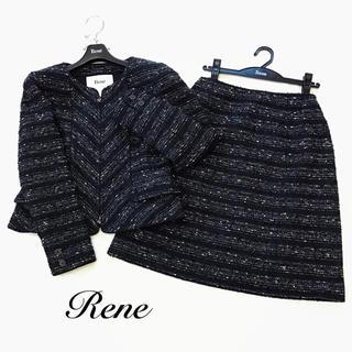 ルネ(René)のご成約済みです【Rene】ツイードセットアップ(スーツ)