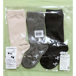 ベルメゾン - 新品 子供靴下 ハイソックス 9~12cm  3足セット グレー系