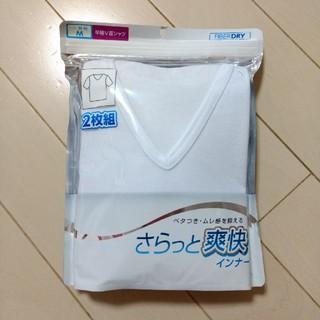しまむら - 【新品・送料込み】さらっと爽快インナー 半袖V首シャツ(Mサイズ、2枚組)