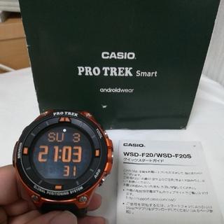 カシオ(CASIO)のCASIO スマートウォッチ プロトレック(腕時計(デジタル))