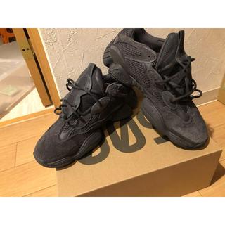 アディダス(adidas)のYEEZY 500 UTILITY BLACK 28.5(スニーカー)