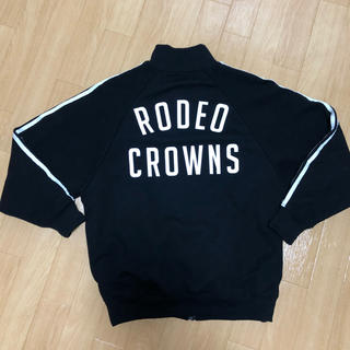 RODEO CROWNS WIDE BOWL - 訳あり リバーシブルスウェット
