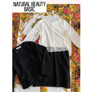 ナチュラルビューティーベーシック(NATURAL BEAUTY BASIC)の9号 NBBジャケットとビジューワンピ フォーマルスーツ七五三 卒業式 入学式(スーツ)