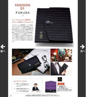 新品 カタログギフト メンズ ビジネスマナー(ドレス/ビジネス)