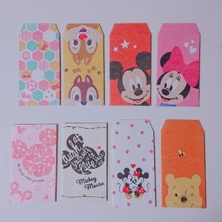 Disney - ♡ディズニー ポチ袋 お年玉袋♡