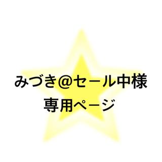 マイケルコース(Michael Kors)のMichael Kors マイケルコース メンズ キーケース(キーケース)