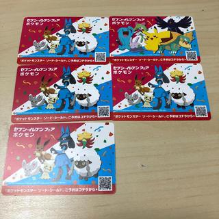 ポケモン(ポケモン)のセブンイレブンくじ ポケモン 5枚(その他)