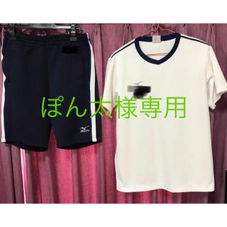 ミズノ(MIZUNO)の鹿児島県立鹿屋高等学校 女子 体操服(その他)