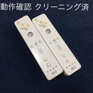Wii - wii   リモコン  2本