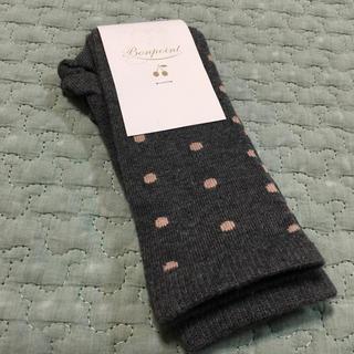 ボンポワン(Bonpoint)の【新品】ボンポワン 靴下 T5(靴下/タイツ)