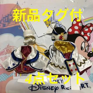 ディズニー(Disney)の★新品タグ付★ディズニー スノースノー メイクイットマイン 衣装 4点セット(キャラクターグッズ)