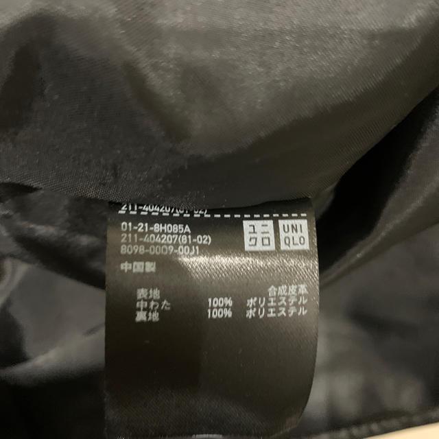 UNIQLO(ユニクロ)のレザージャケット レディースのジャケット/アウター(ライダースジャケット)の商品写真