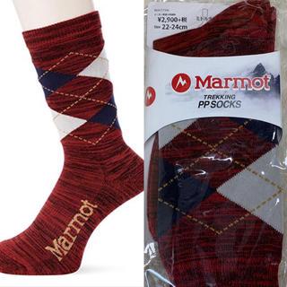 マーモット(MARMOT)の新品 Marmot トレッキング  ソックス 22cm〜24cm 定価3121円(ソックス)