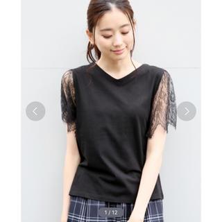 レプシィム(LEPSIM)のアズ様専用(Tシャツ(半袖/袖なし))