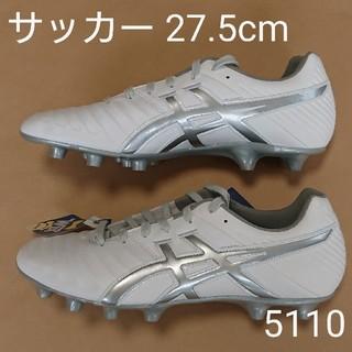 asics - サッカーS 27.5cm アシックス DS LIGHT 3-wide