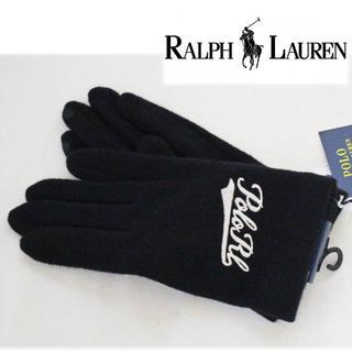 ポロラルフローレン(POLO RALPH LAUREN)の《ポロ ラルフローレン》新品 毛100% タッチパネル対応手袋  23~24cm(手袋)