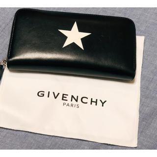 ジバンシィ(GIVENCHY)のGIVENCHY ジバンシー 長財布 スター 値下げ↓(財布)