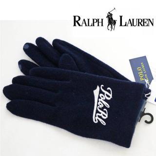 ポロラルフローレン(POLO RALPH LAUREN)の《ポロラルフローレン》新品 毛100 タッチパネル対応手袋  紺 23~24cm(手袋)