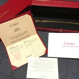 カルティエ(Cartier)のカルティエ 18金 チャームブレスレット 付属品全完備(ブレスレット)