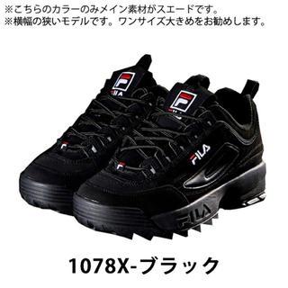 FILA - FIRA★フィラ★スニーカー★新品未使用